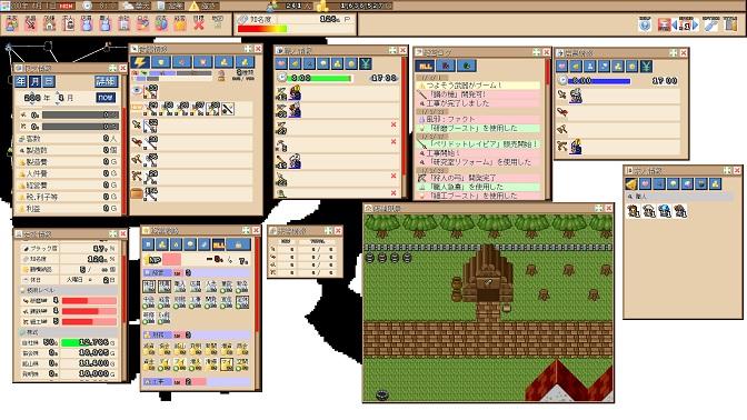 frontierblacksmith01.jpg
