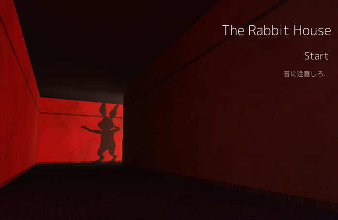 The Rabbit House