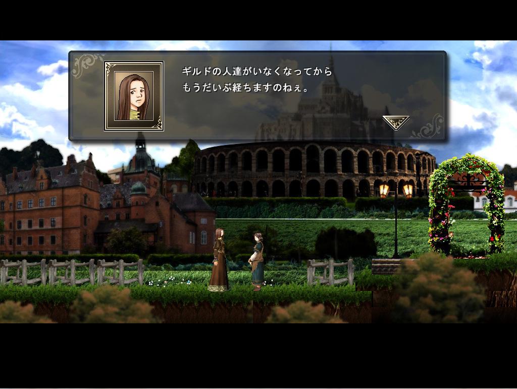ASTLIBRA外伝 オープニング画面1