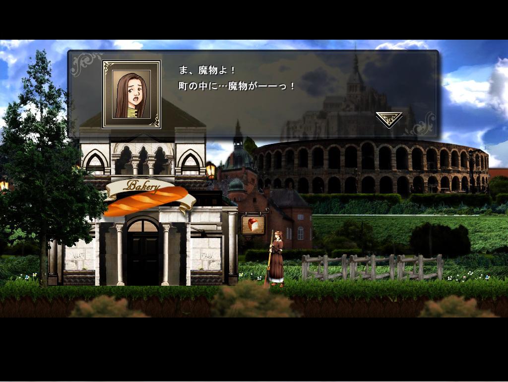 ASTLIBRA外伝 オープニング画面3