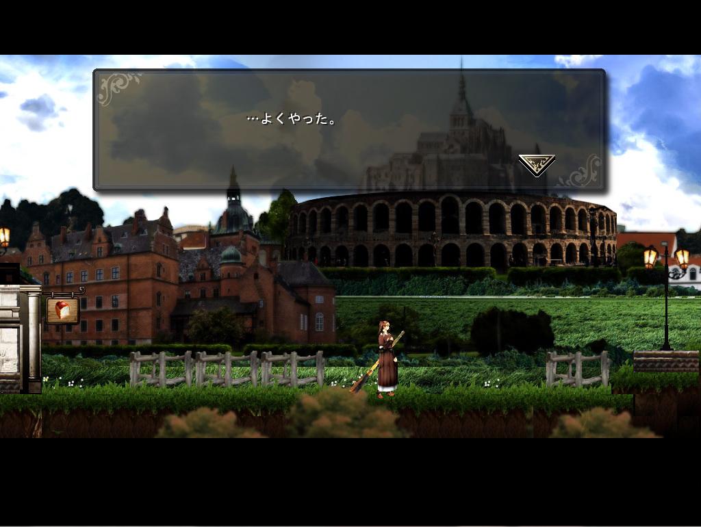 ASTLIBRA外伝 オープニング画面8