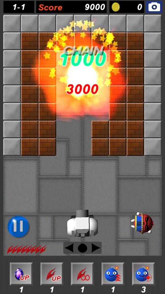 爆・ロボ ゲーム画面4