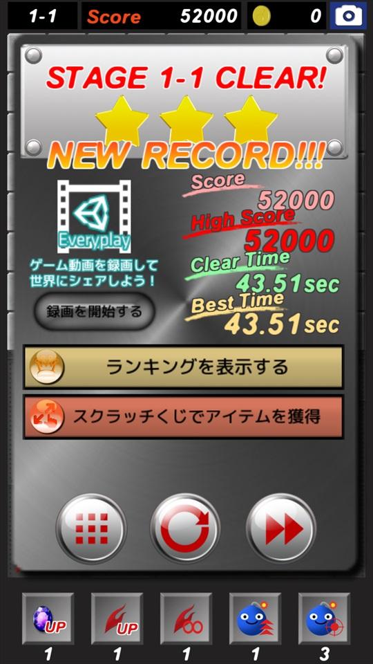 爆・ロボ ゲーム画面5