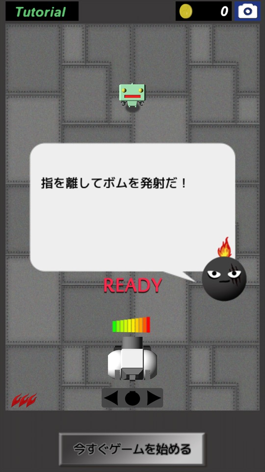 爆・ロボ チュートリアル画面4