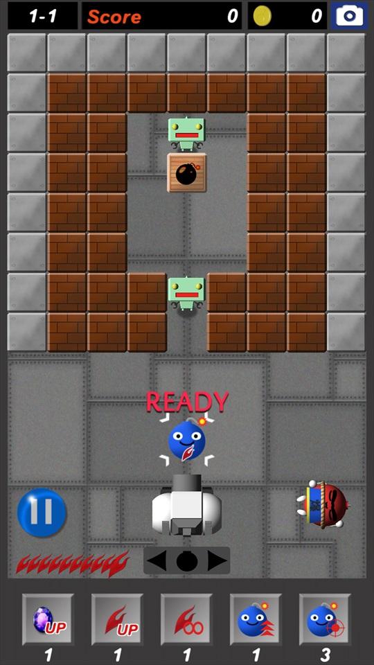 爆・ロボ ゲーム画面1