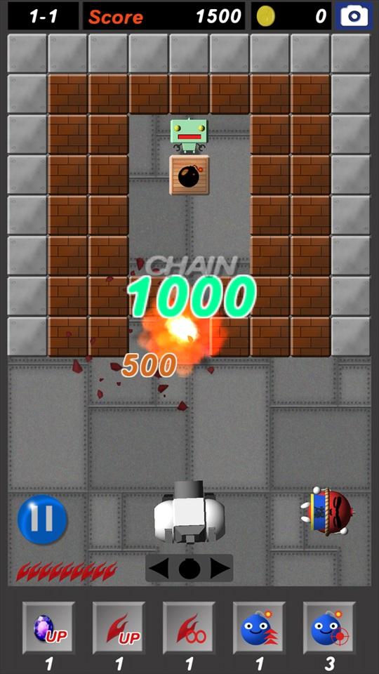 爆・ロボ ゲーム画面2