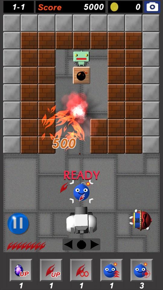 爆・ロボ ゲーム画面3