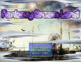 Fantasy Dream Land