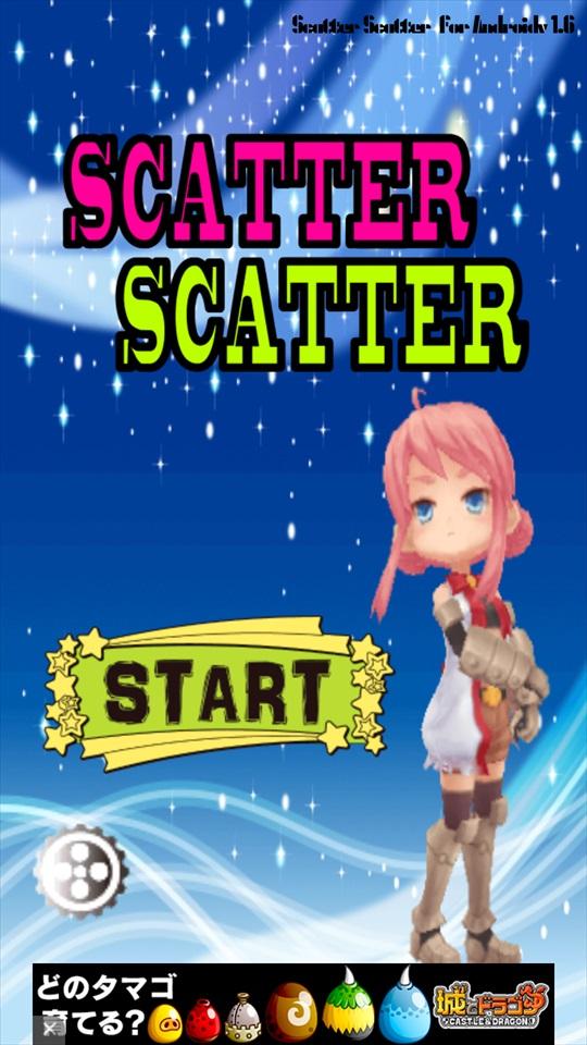スキャッタースキャッター プレイ画面1