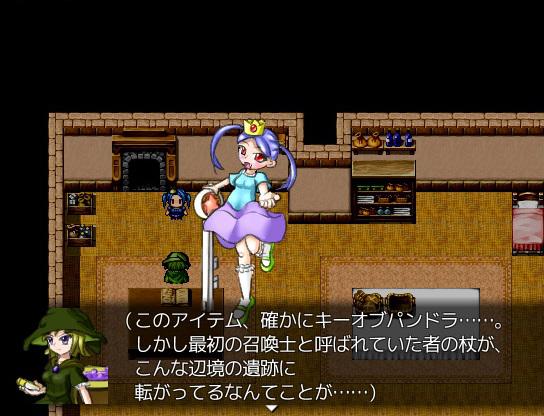 ざくざくアクターズ ゲーム画面2
