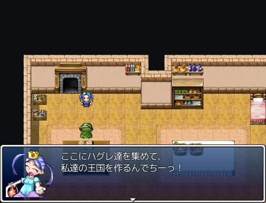 ざくざくアクターズ ゲーム画面3