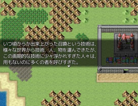 ざくざくアクターズ ゲーム画面1