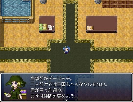 ざくざくアクターズ ゲーム画面4