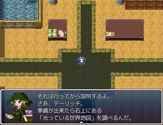 ざくざくアクターズ ゲーム画面5