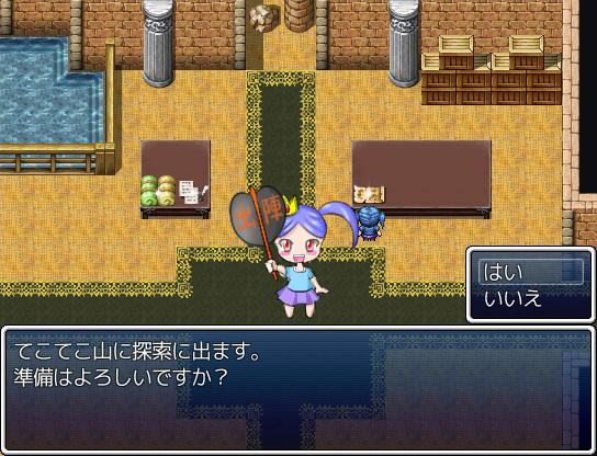 ざくざくアクターズ ゲーム画面6