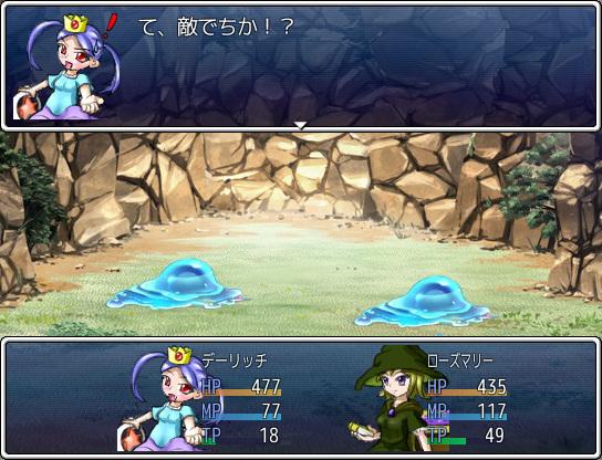 ざくざくアクターズ ゲーム画面9