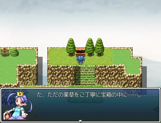 ざくざくアクターズ ゲーム画面11