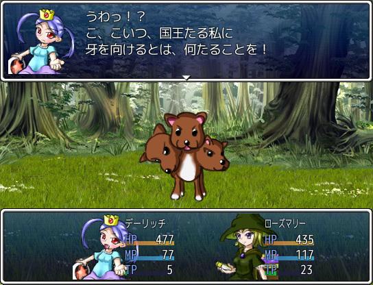 ざくざくアクターズ ゲーム画面13