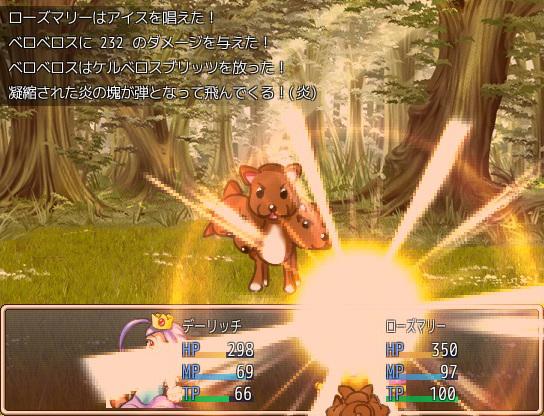 ざくざくアクターズ ゲーム画面14