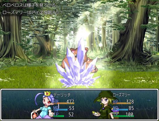 ざくざくアクターズ ゲーム画面15