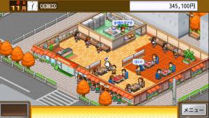 Gourmetdiningroom_2