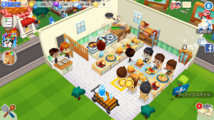 RestaurantStory_1
