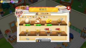 RestaurantStory_3