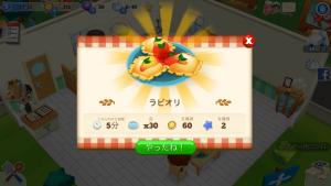 RestaurantStory_4
