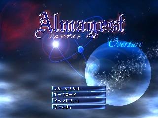 Almagest -Overture-