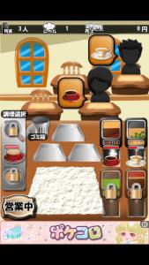 saikou_Restaurant_4