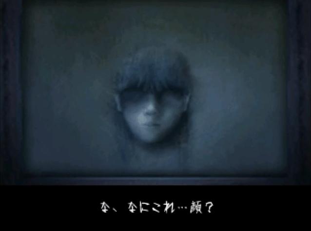 怨みっ子 -つぐのひ異譚2-