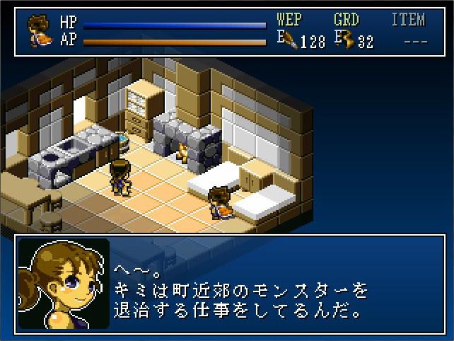 箱庭えくすぷろーら ゲーム画面2