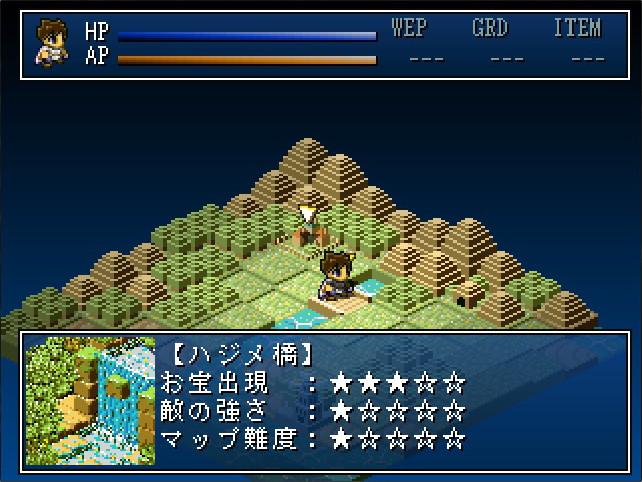 箱庭えくすぷろーら ゲーム画面4