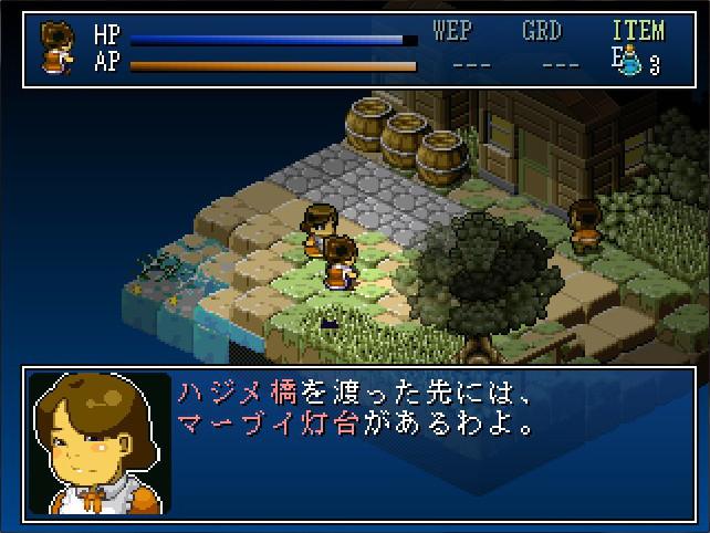 箱庭えくすぷろーら ゲーム画面7