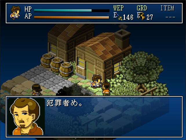 箱庭えくすぷろーら ゲーム画面8