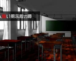unagihitokui_top