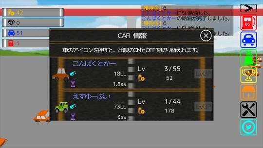 GasPanic ゲーム画面10