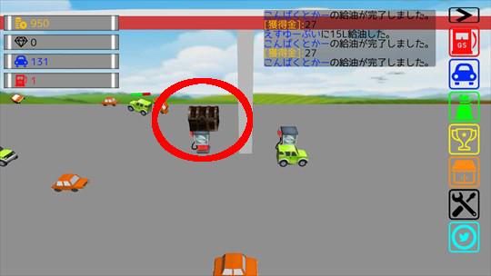 GasPanic ゲーム画面11