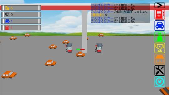 GasPanic ゲーム画面2