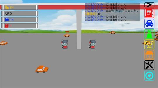 GasPanic ゲーム画面3
