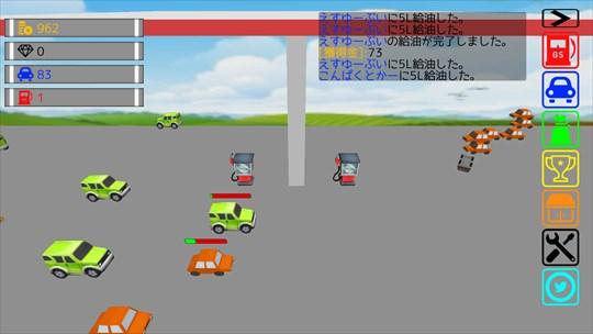 GasPanic ゲーム画面5