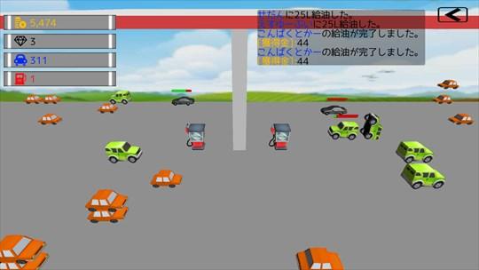 GasPanic ゲーム画面8