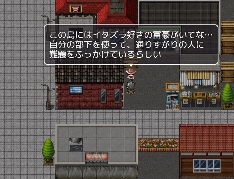 重力ルーペ ゲーム画面9