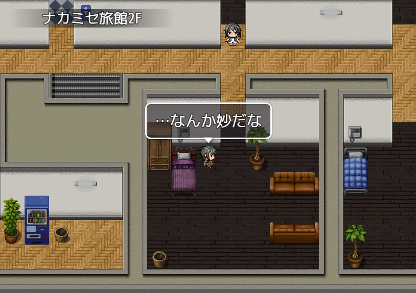 重力ルーペ ゲーム画面2