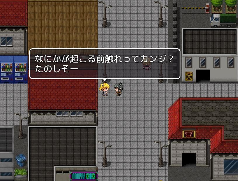 重力ルーペ ゲーム画面4