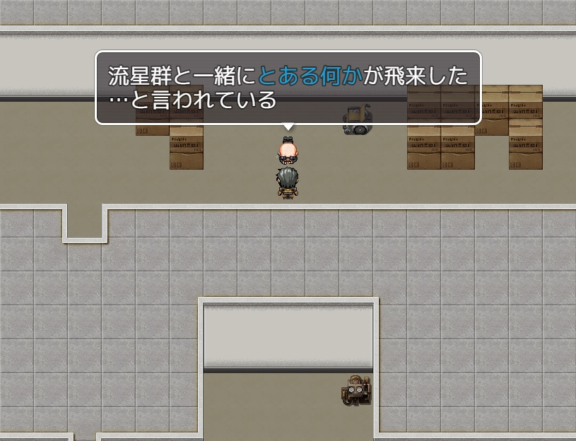 重力ルーペ ゲーム画面6