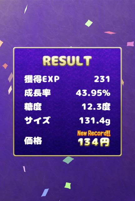 桃ぷる! ゲーム画面7