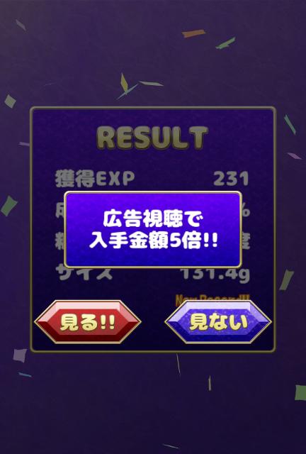 桃ぷる! ゲーム画面9