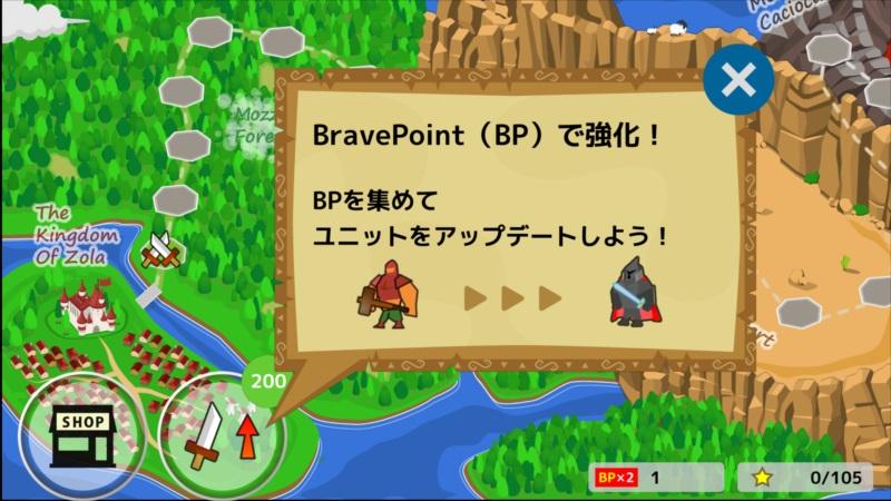 ゴルゴンTD ゲーム画面12