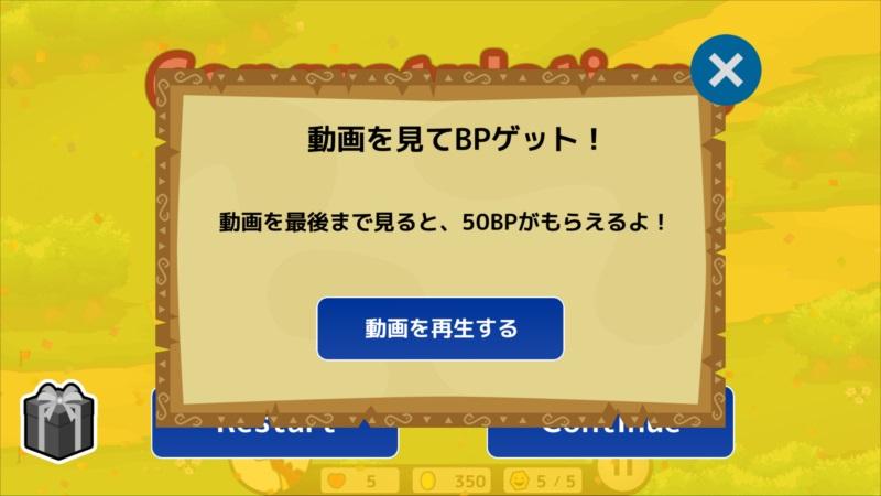 ゴルゴンTD ゲーム画面13
